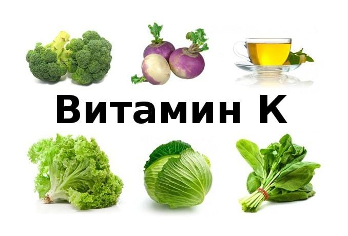 Особенности дефицита витамина К
