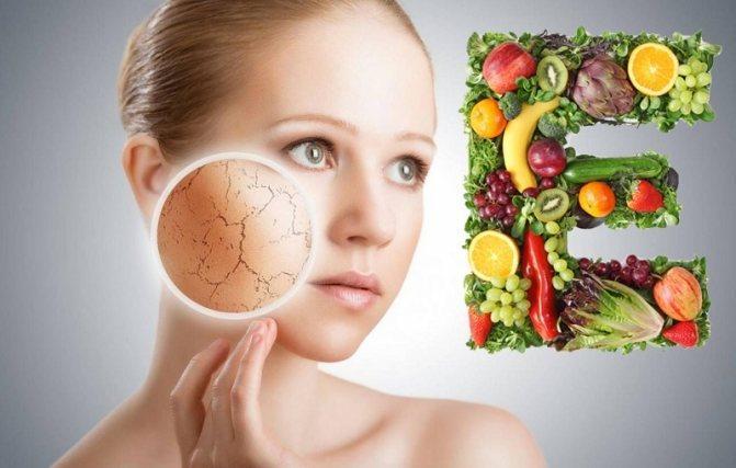 Симптомы дефицита витамина Е