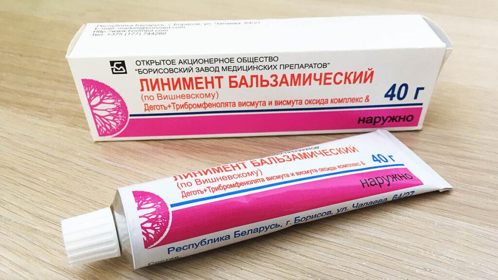 Мазь Вишневского для лечения прыщей